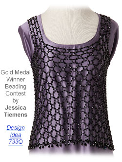 Design Idea 733Q Camisole
