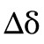 Upper and Lower Case Greek Letter Delta