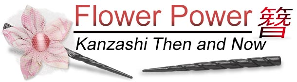 Flower Power - Kanzashi Then and Now