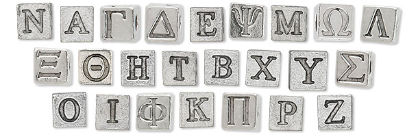 Greek Letter Alphabet Beads