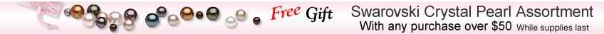 Free Swarovski Gift with qualifying purchase