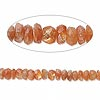 Bead, sunstone (dyed), 4.5mm faceted rondelle, C grade, Mohs hardness 6 to 6-1/2. Sold per 16-inch strand.