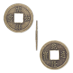 charm, antique brass-finished pewter (zinc-based alloy), 23mm two-sided chinese coin replica with chinese characters. sold per pkg of 4.