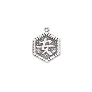 charm, antiqued sterling silver, 14x12.5mm single-sided chinese symbol for peace. sold individually.