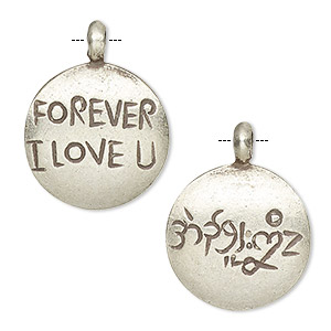 drop, hill tribes, fine silver, 19mm double-sided round with forever i love u. sold individually.