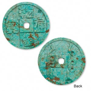 focal, turquoise (dyed / stabilized), 40mm carved flat round, c grade, mohs hardness 5 to 6. sold individually.